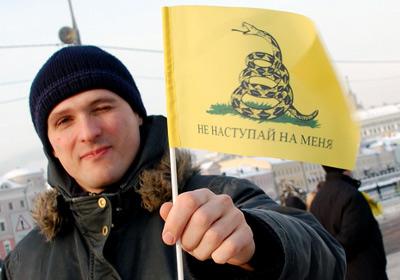 Gadsden flag in Moscow